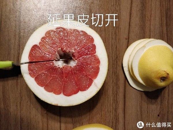 你竟然不知道,柚子还能这样剥