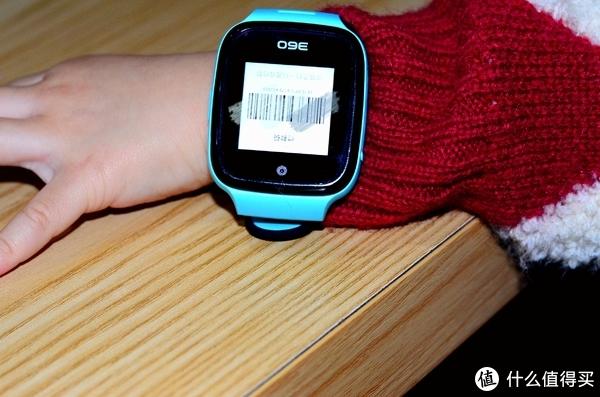 4G高清视频通话+支付宝零花钱管理,360儿童手表7X来袭