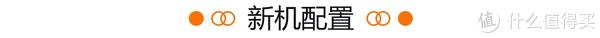 """荣耀Magic2体验:轻轻一""""滑"""",滑出魔法全视屏与极致机身"""