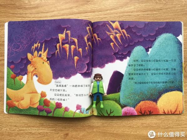 毛爸聊玩具:母婴微信大号定制版的爱看屋点读笔套装,到底值不值得买?