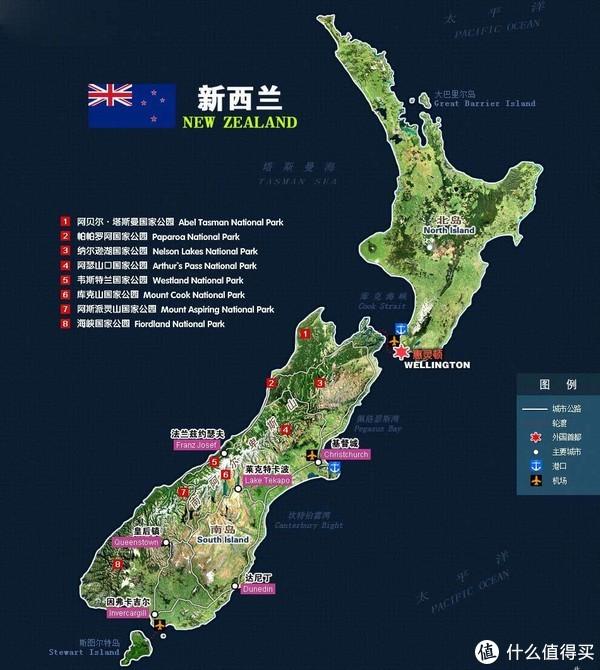 新西兰地图上边一小坨叫北岛,下边一大坨叫南岛,中间隔的叫太平洋