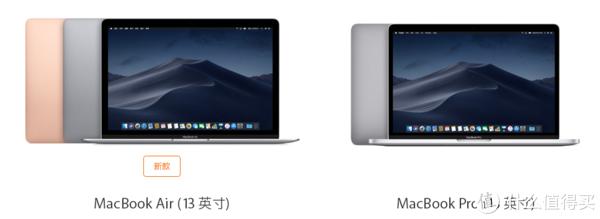 新MacBook Air值不值得买?其实看似美好 仔细观察发现很坑