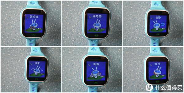 送给孩子的礼物——咪咪兔儿童智能手表开箱简评