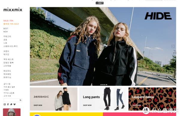 国外有哪些好看平价的女装品牌?女装购物网站推荐!