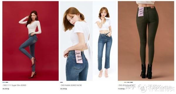 独立的-5kg jeans,以显瘦著称