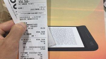 Kobo Forma 阅读器购买理由(长草 设计)