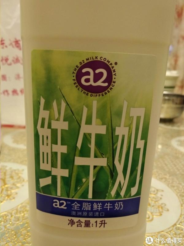 澳洲巴氏奶VS韩国巴氏奶,进口巴奶到底值不值得买?