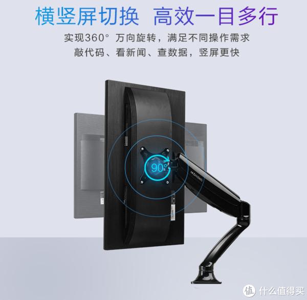 提高舒适度—Loctek 乐歌 DLB502显示器支架晒单简评!