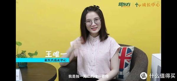新东方 俞敏洪的又一力作 你当家长打几分?