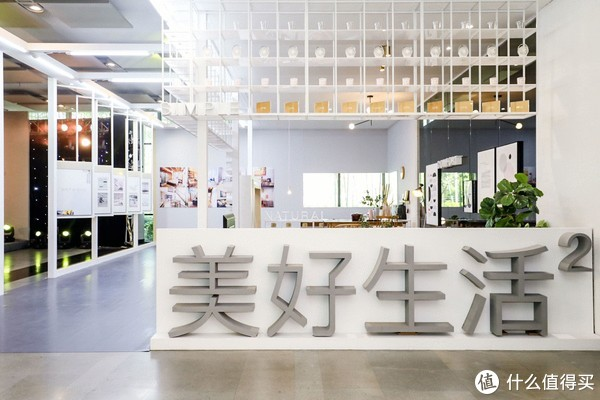 """【值日声】网易严选首家线下店将开张,你是""""精品电商""""的消费者吗?"""