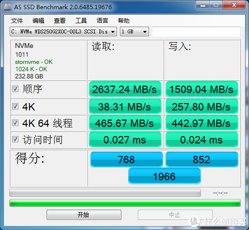 硬盘普通速度比标的差了一点