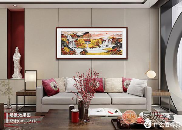 客厅挂什么画比较合适