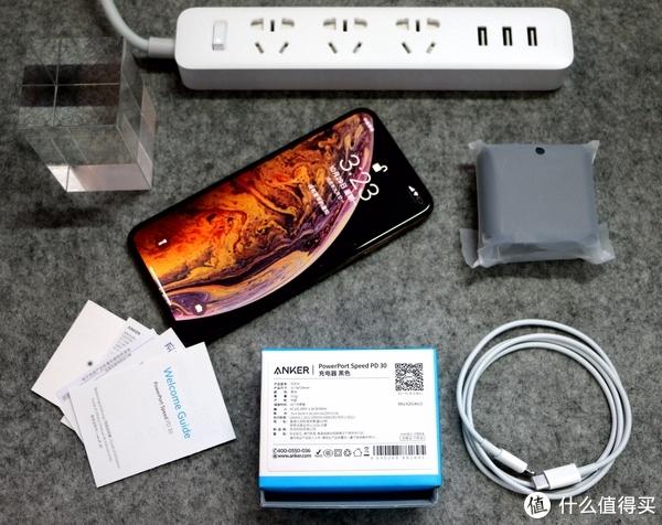 """#双十一购买攻略#丢掉""""祖传""""快充头,全套iPhone XS Max(快速)充电方案推荐"""