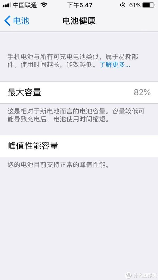 iPhone xs max都发布了,战损版iPhone se是否还能再战两年?