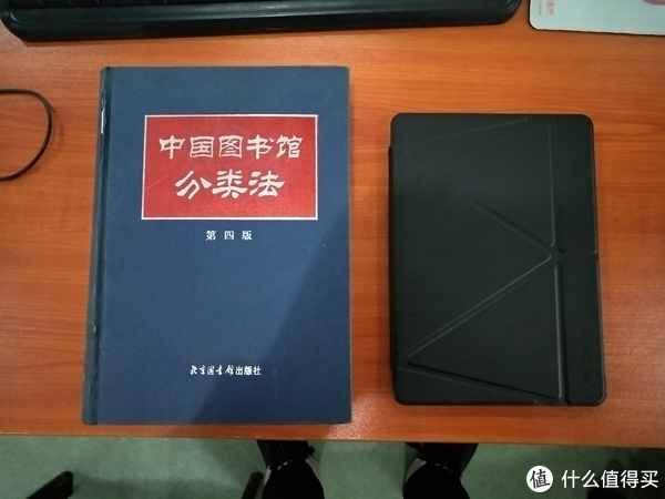 图书馆猿の好书推荐:《中国图书馆分类法》& 简单入馆教育