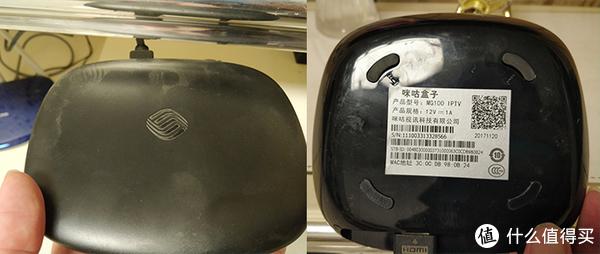 咪咕盒子MG100(武汉大区)