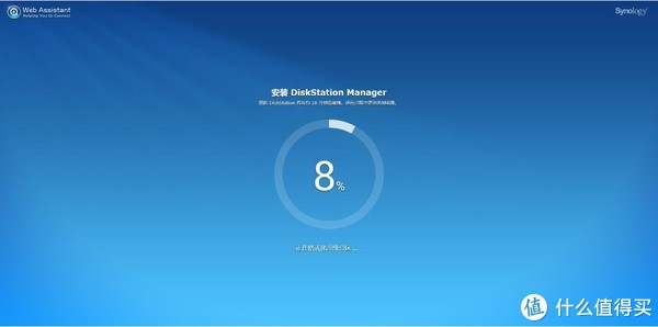 群晖DS918+ 开箱 & 希捷Backup Plus Hub 8TB拆解
