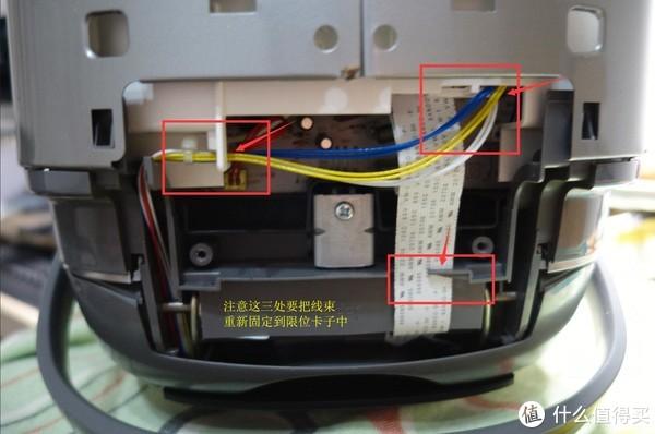 修复 Toshiba 东芝 RC-10VRE 电饭煲