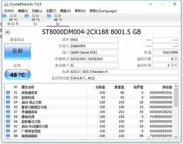 西数My Book 8TB拆解 & 希捷Backup Plus Hub 8TB内硬盘对比
