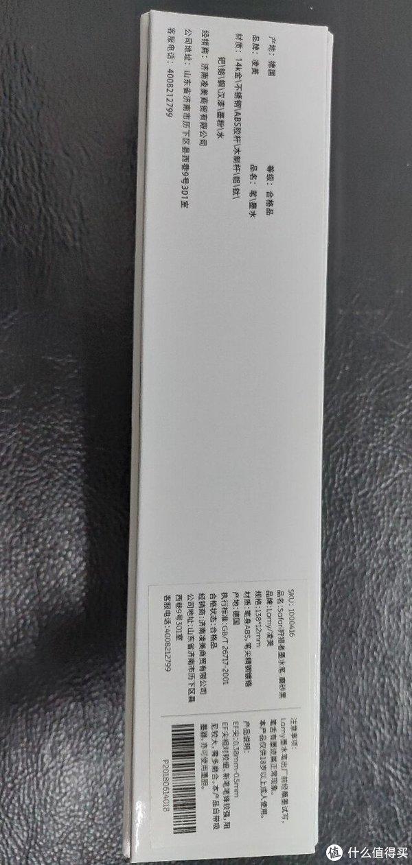 当凌美遇见蔚来——凌美蔚来定制版钢笔开箱简晒!