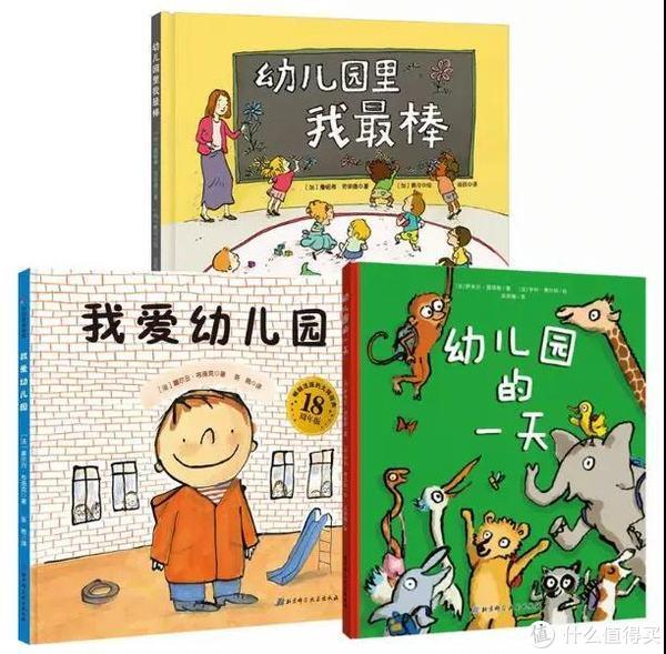 出生在聚光灯下的孩子读什么书