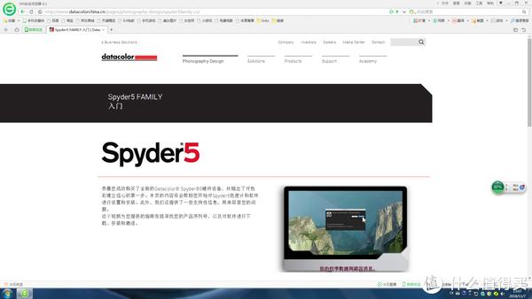 让你的色彩重回真实 Spyder 5 ELITE开箱试用