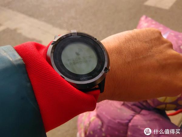 「超逸酷玩」专注运动的咕咚GPS运动手表S1