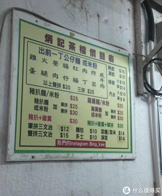 香港美食攻略,馋不到你算我输!