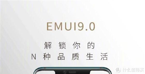 Mate10升级EMUI 9.0之后,新增6个功能!还能让手机秒变小电脑!