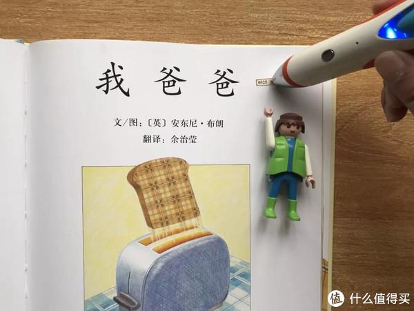 毛爸聊玩具:金鹰卡通出品的麦咭机器人,白送我都不要