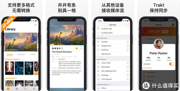 21款iOS APP推荐,让你的苹果变得更顺手