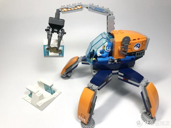 LEGO 乐高 拼拼乐 篇179:城市组系列 60192 极地冰雪履带机