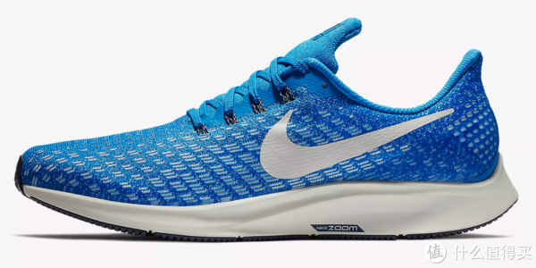 Pegasus 35 for: Everything from a recovery jog to marathon training
