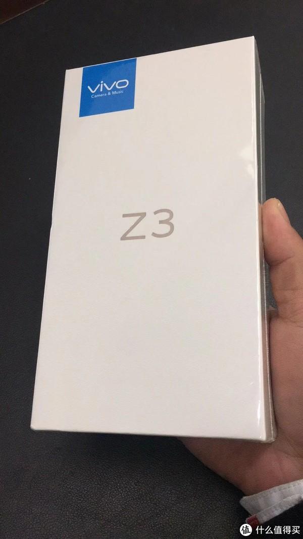 蓝厂千元机 真香Z3