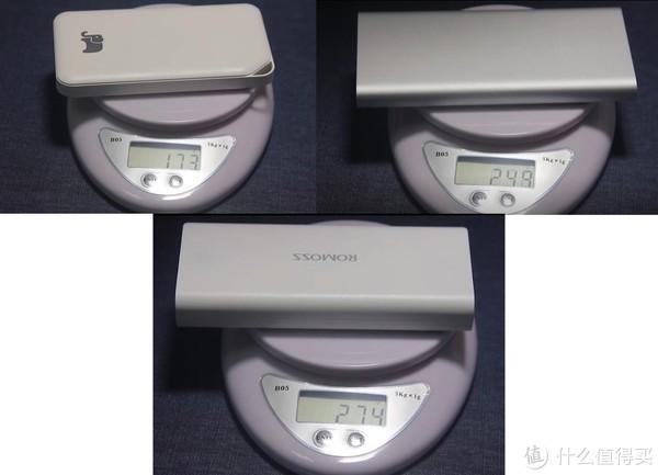 三款充电宝的颜值和重量