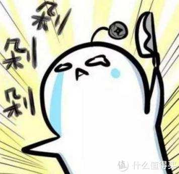 朝阳群众和热心网友去年双十一最庆幸买了啥?