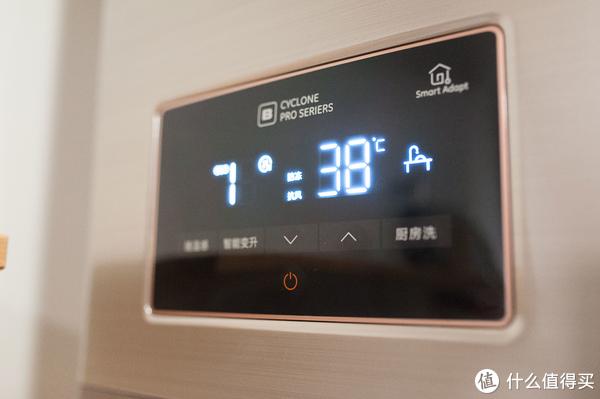 有颜值还更智能:比佛利燃气热水器使用体验
