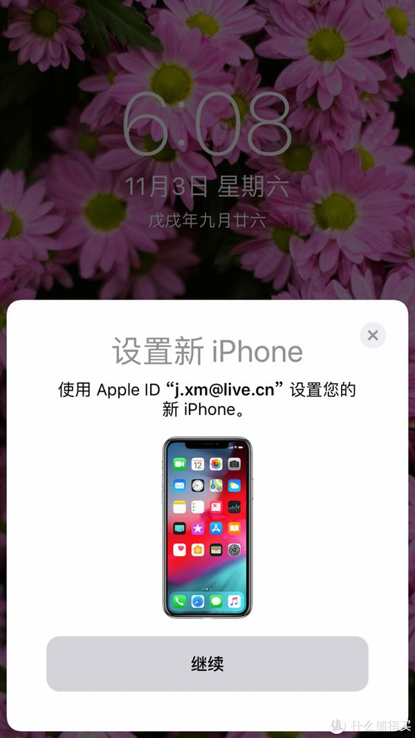 苹果已老,尚能饭否?聊聊iPhone XR使用感受
