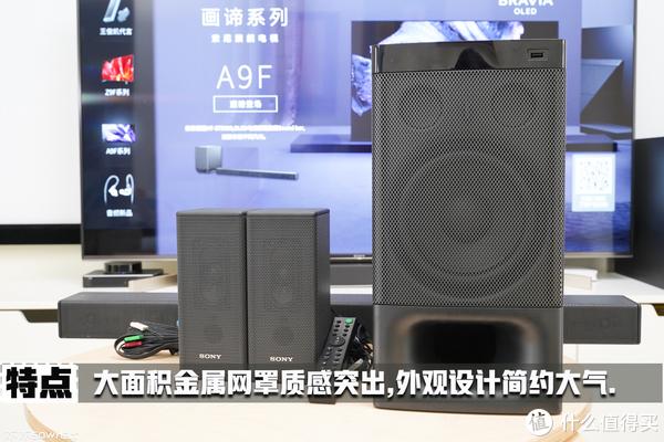 真5.1声道——索尼新品回音壁HT-S500RF 种草体验