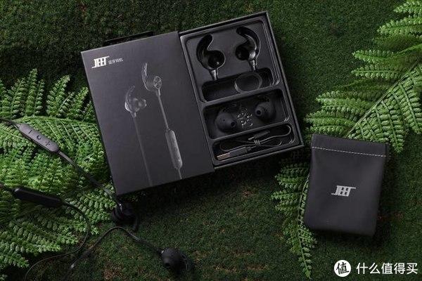你值得拥有的专业运动蓝牙耳机 JEET W1S 