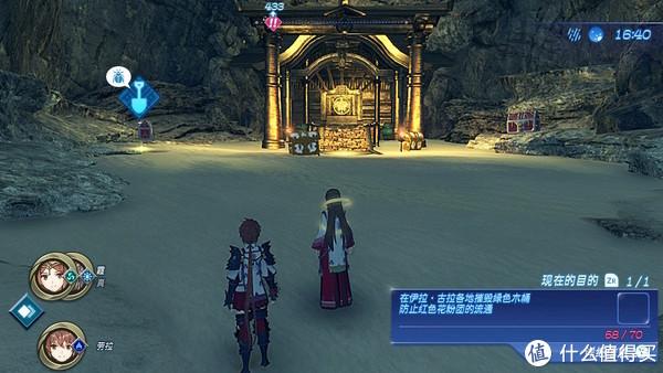 最后两个绿桶的位置,能通过游戏的连环套,走到的都是舔图好汉!