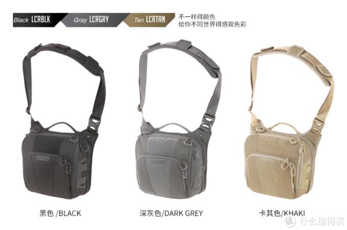 美马MAOEDITION户外军迷装备小型鞍袋包 —LCRGRY灰色