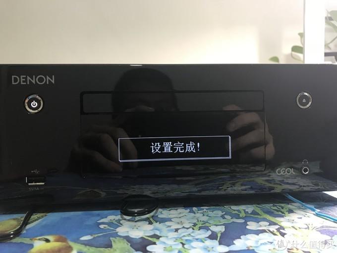 提前拔草的天龙 RCD-N9 桌面HI-FI播放音箱使用体验