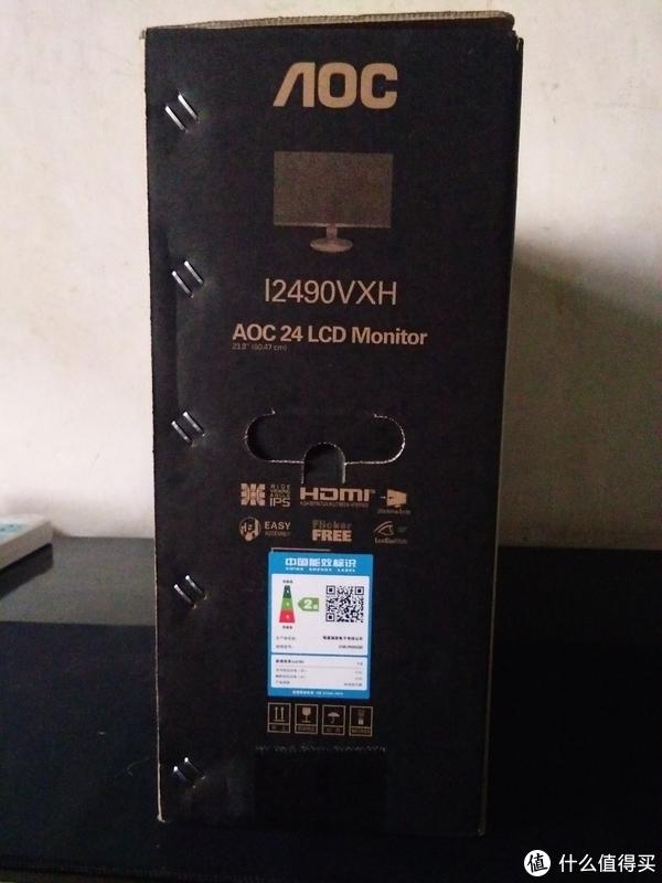 AOC I2490VXH 23.8英寸显示器(伪)开箱