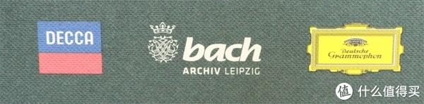 莱比锡Bach档案馆位列正中