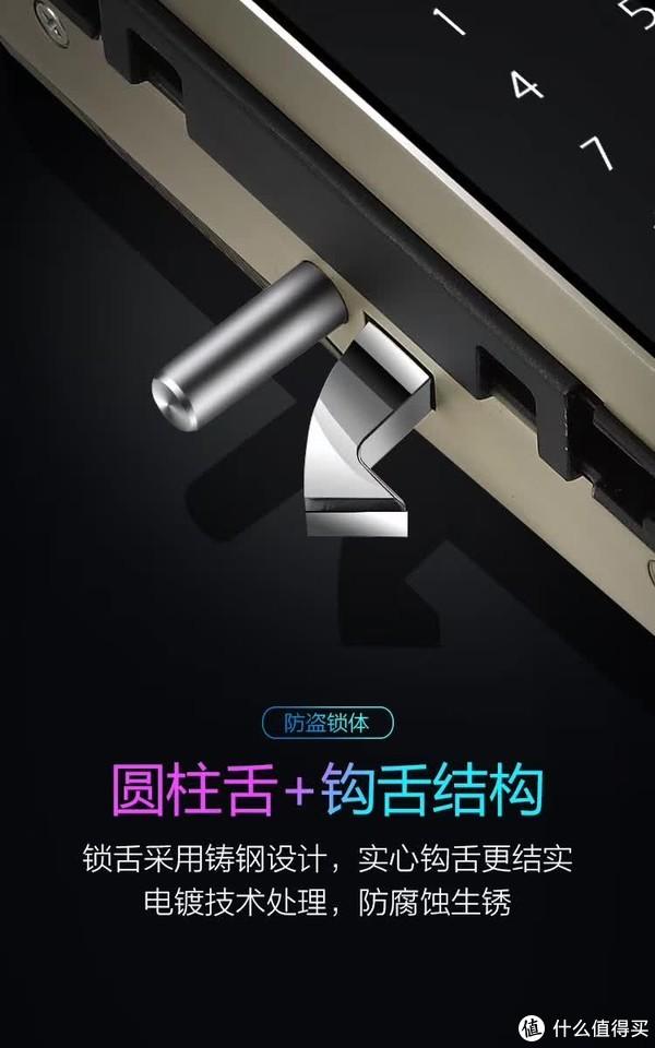 指纹锁不断发展,普通锁或将被取代
