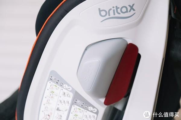 给宝宝换个头等舱:Britax 宝得适 百变骑士二代