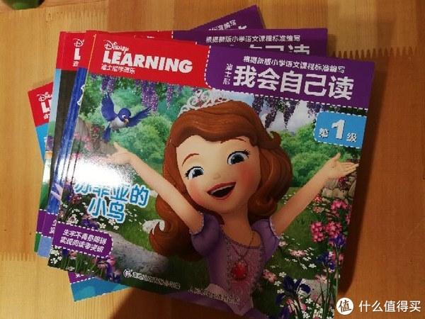 《迪士尼我会自己读》中文分级绘本