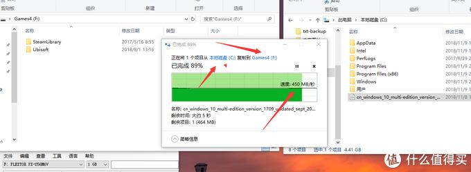 这次选系统iso文件4G几从系统盘复制到F盘