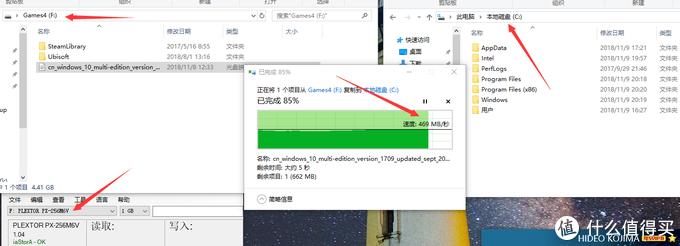 这次是F盘 把ISO4G文件复制到C盘上